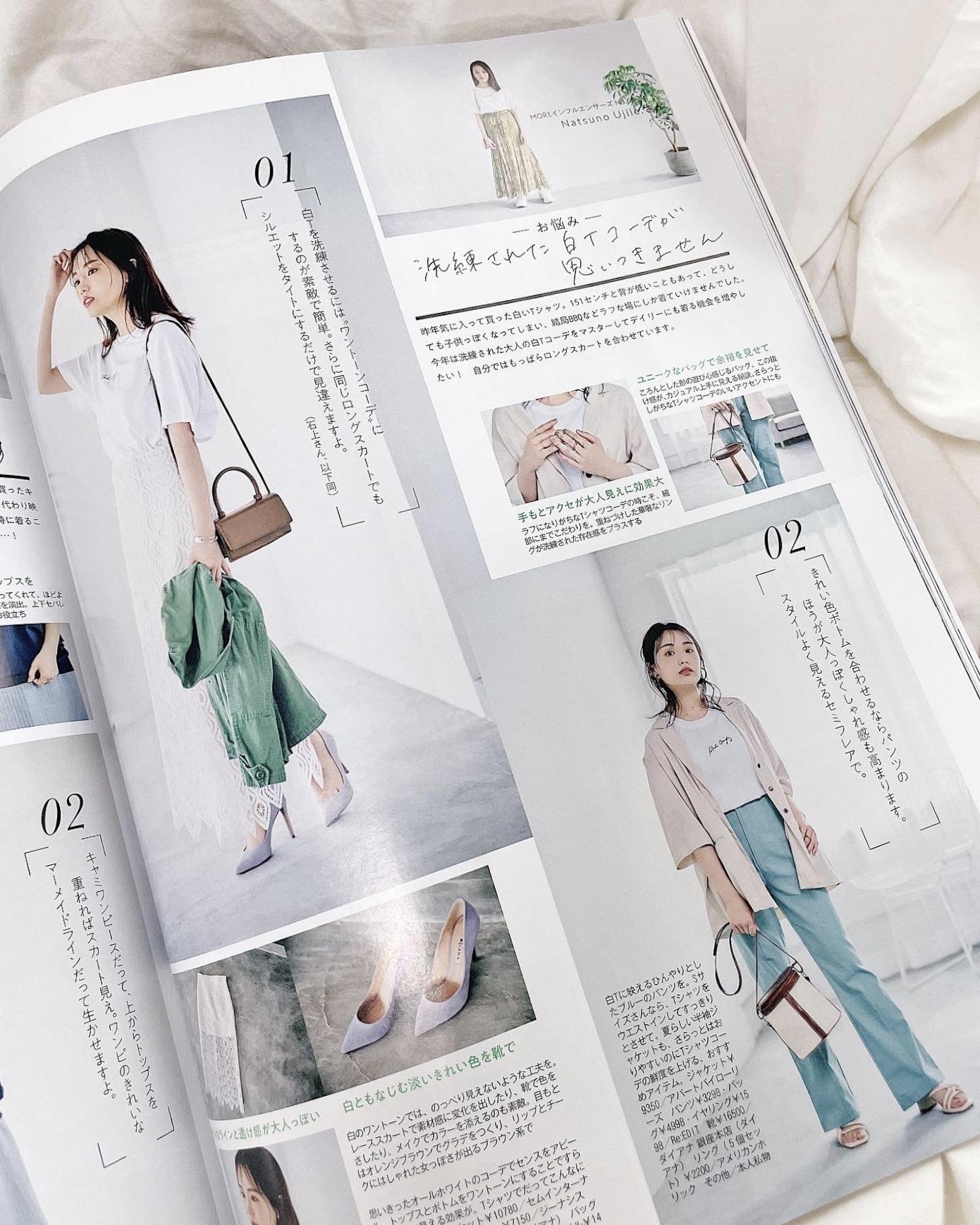 洗練♡大人Tシャツコーデ【MORE8月号】_1