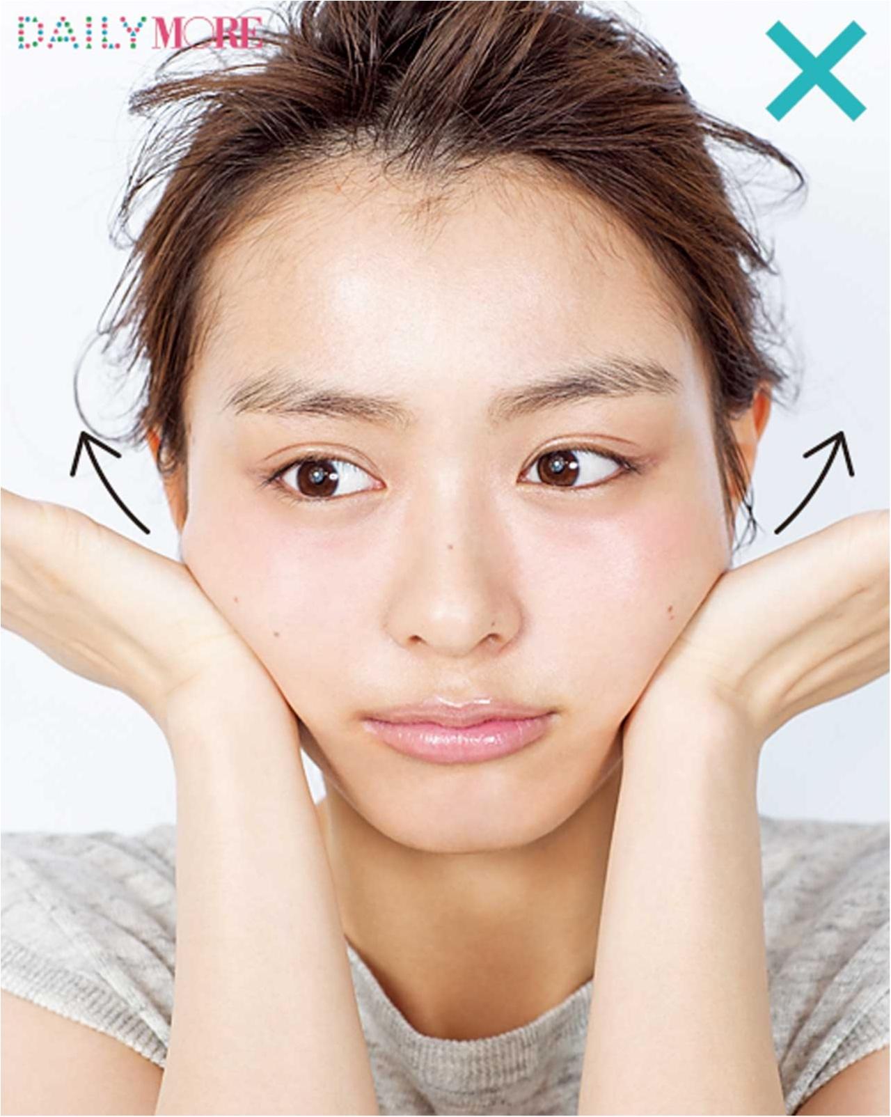 小顔マッサージ特集 - すぐにできる! むくみやたるみを解消してすっきり小顔を手に入れる方法_71