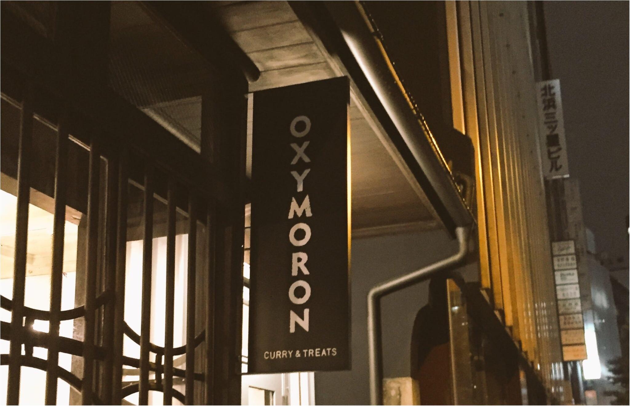 あの鎌倉の人気店がいよいよ北浜にオープン!!♡フォトジェニックなカレーが待っている♡_1