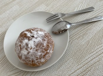 【名古屋グルメ】カリカリじゅわっと新感覚揚げパン