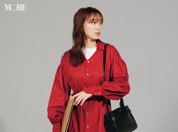 【今日のコーデ】<飯豊まりえ>気分華やぐ真っ赤なシャツワンピースでオフィスカジュアルコーデを新鮮に!