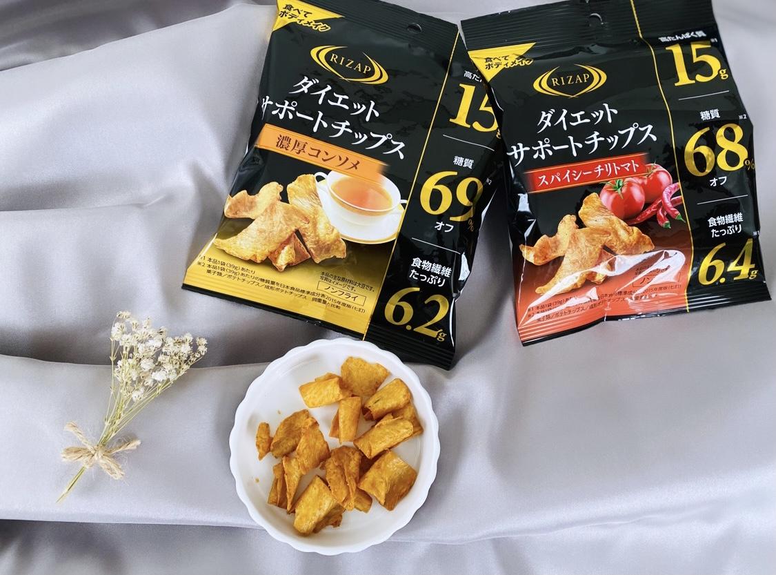 食べてボディメイク!ダイエット中でも食べられるダイエットサポートチップス♡_1