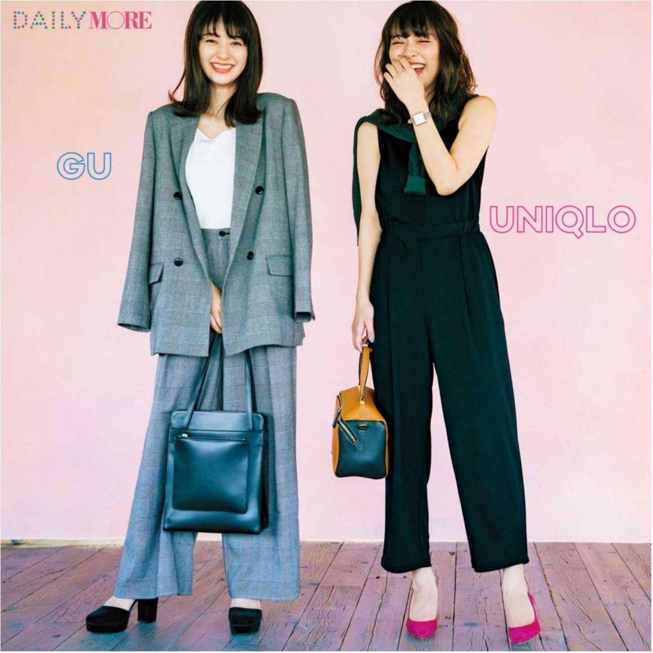 秋ファッションは『ユニクロ』『GU』がトップ3を独占☆ 今週のファッション人気ランキングトップ3!_1_1