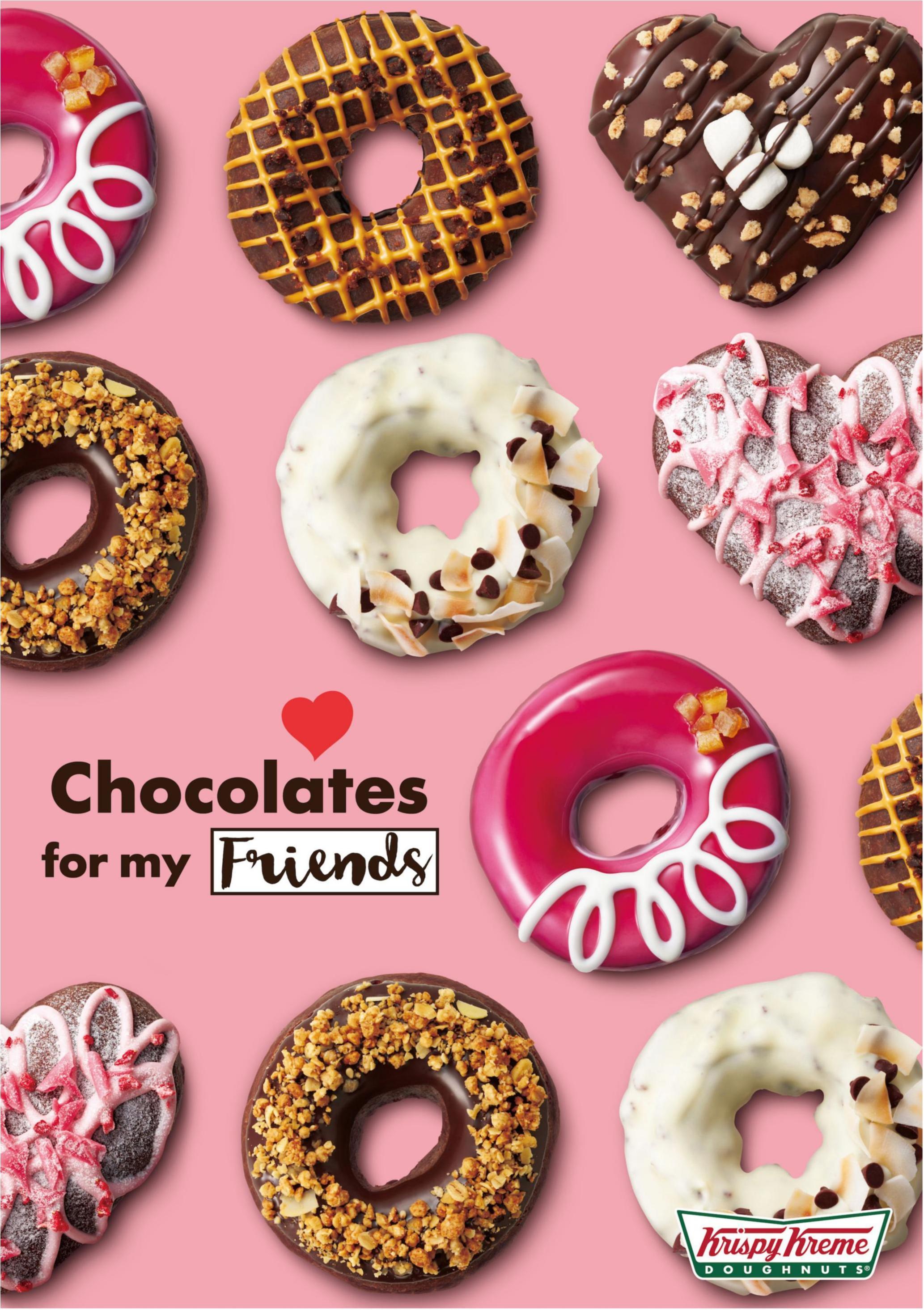 カワイイもオイシイも叶うバレンタインは『クリスピー・クリーム・ドーナツ』で♡_1