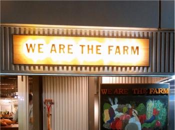 自社農園にこだわったオーガニックの野菜が食べれる!? in渋谷