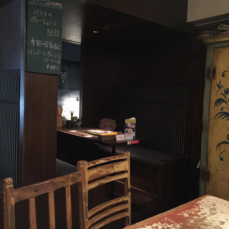 映画好きな方におすすめ♪♪映画配給会社のプロデュースするカフェ【*Tabela*】_4