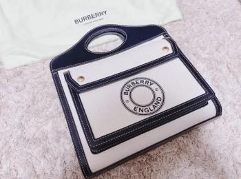 『バーバリー』のポケットバッグを愛用♡ 『GU 』のセットアップも【今週のMOREインフルエンサーズファッション人気ランキング】