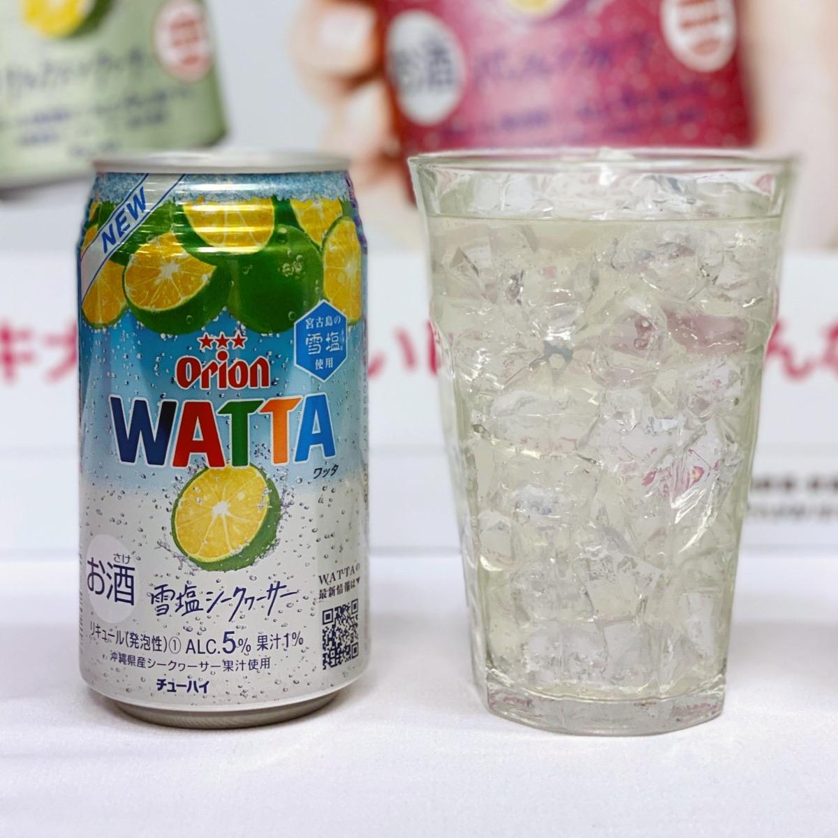 オリオンビールのチューハイWATTAワッタ雪塩シークヮーサー
