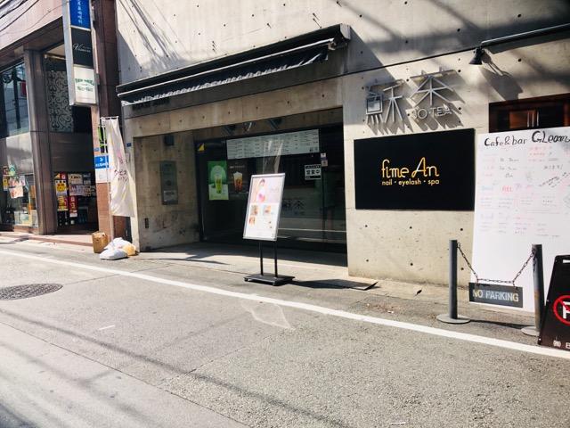 【大阪・難波】の《蘇茶 So tea》に行ってきました!_1
