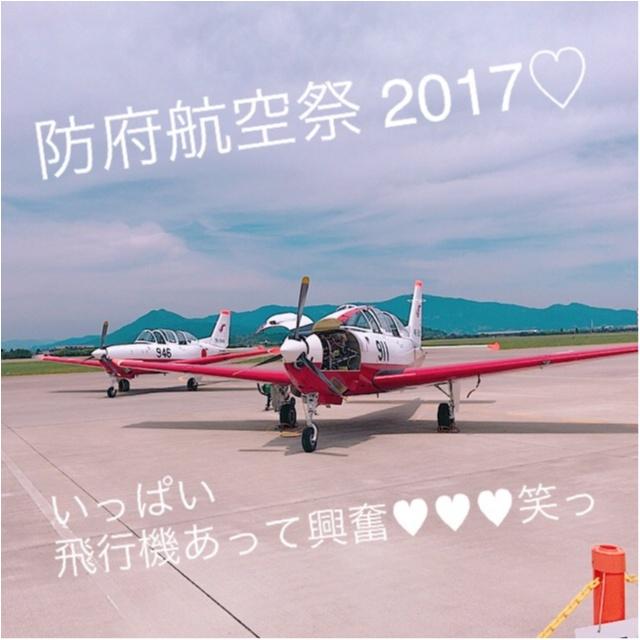 防府航空祭2017_1