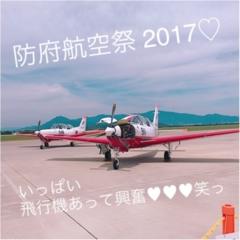 防府航空祭2017