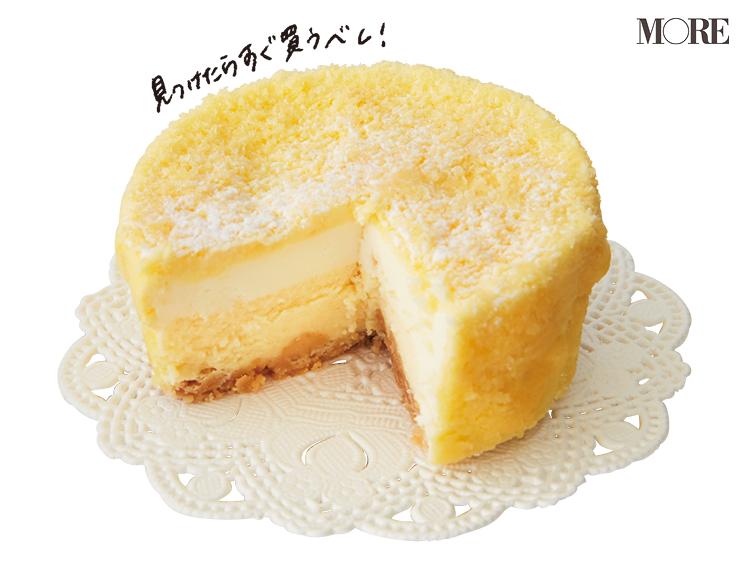 『無印良品』の人気沸騰中チーズケーキから、話題の「小さめごはん」まで! ツウなフードおすすめ5選 PhotoGallery_1_1