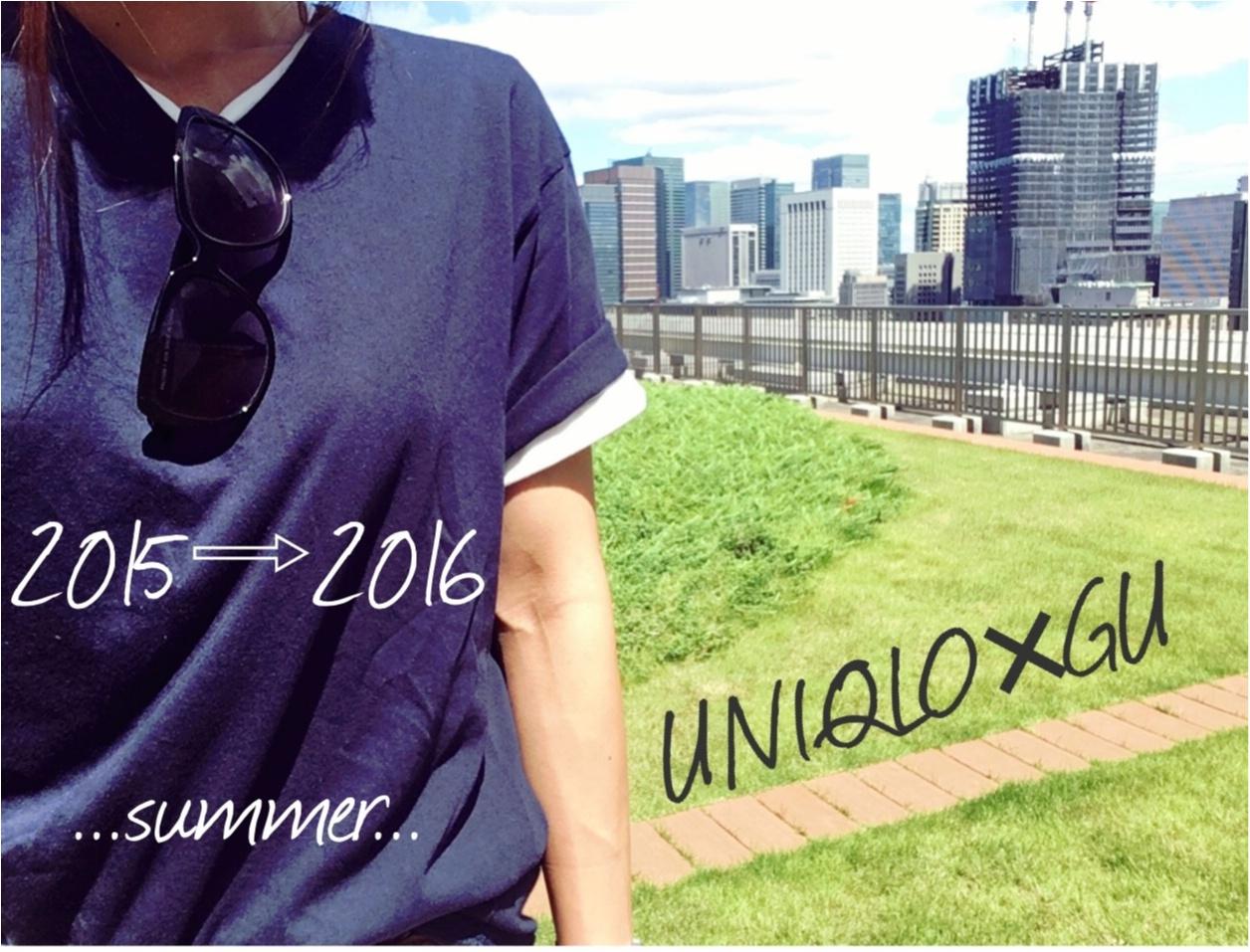 ▶▶去年買った≪UNIQLOのパックT≫を今年は重ね着してアレンジしちゃお♪~重ね着クルクルコーデ~_6