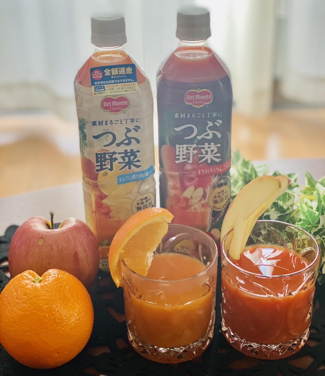 【つぶ野菜】まるでスムージー!つぶつぶ食感が最高♡ 砂糖不使用《野菜ジュース》_2