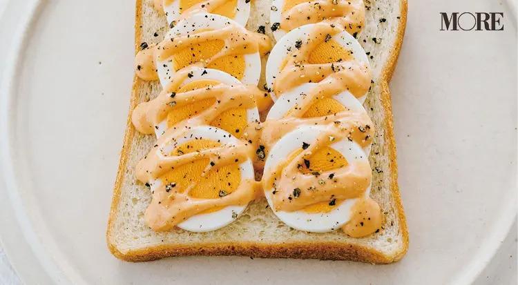 【12】めんたいマヨ卵の食パンアレンジ