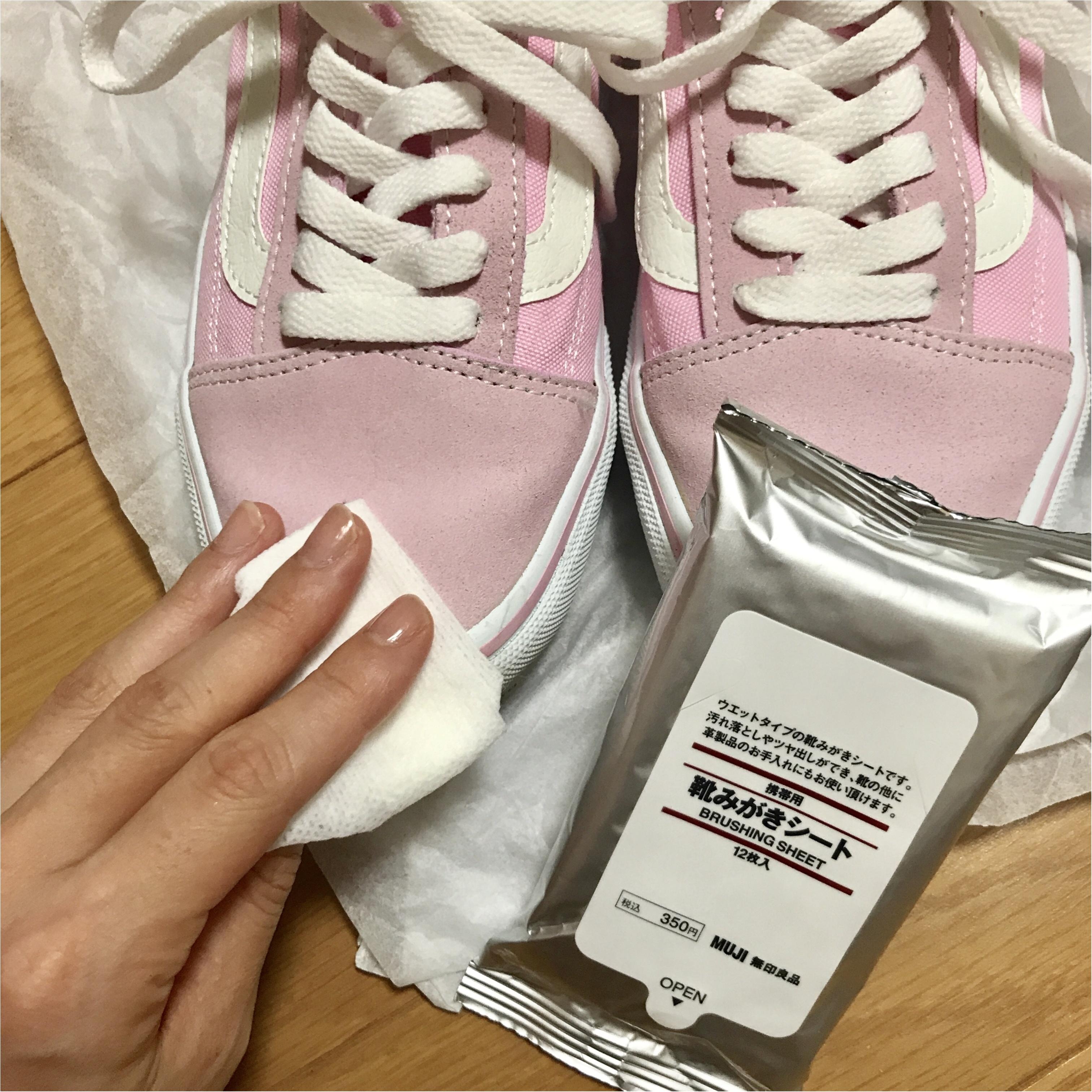 お気に入りの靴をキレイに♡【無印良品】のお手入れグッズがオススメ!!_3