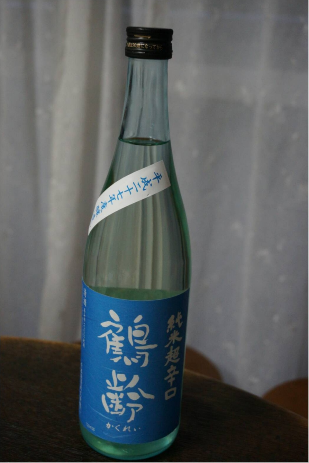 【料理】お酒が進む♡ 日本酒に合うカンタン料理3選_1
