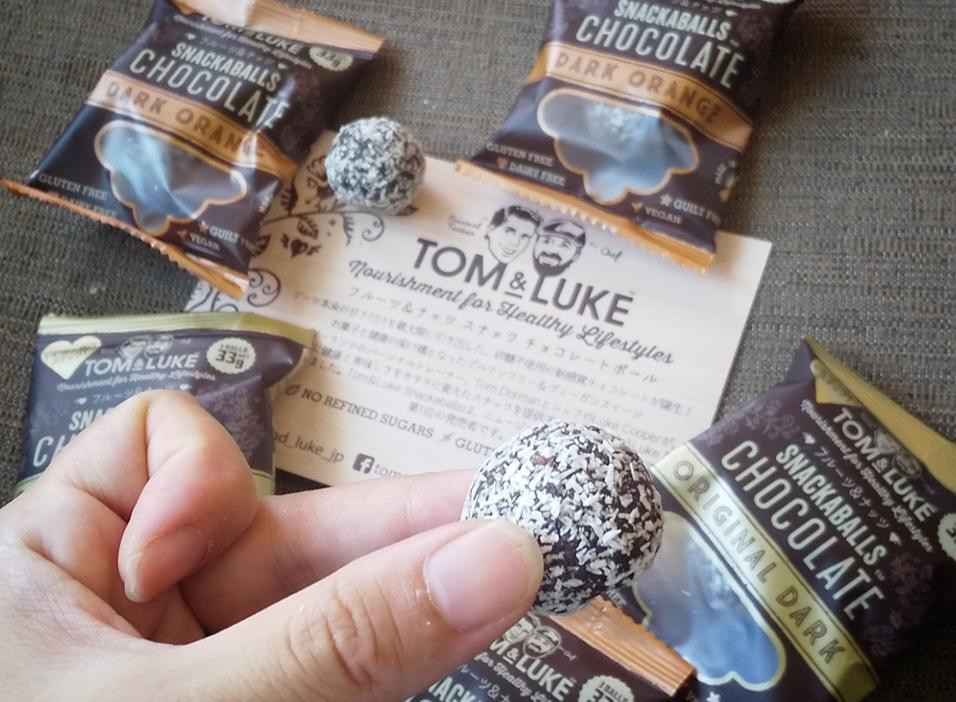 【ダイエット中にも罪悪感なしの新感覚チョコレート】TOM & LUKEが流行る予感!! _1