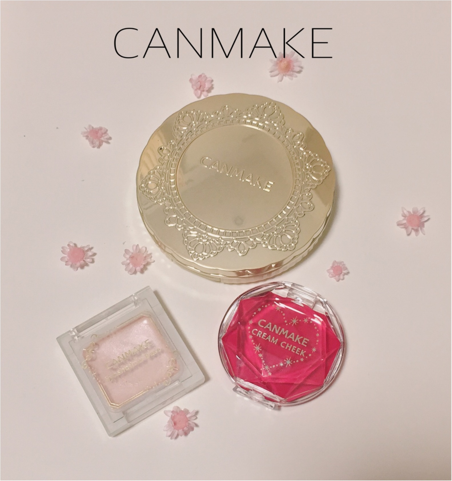 CANMAKE、三種の神器。_1