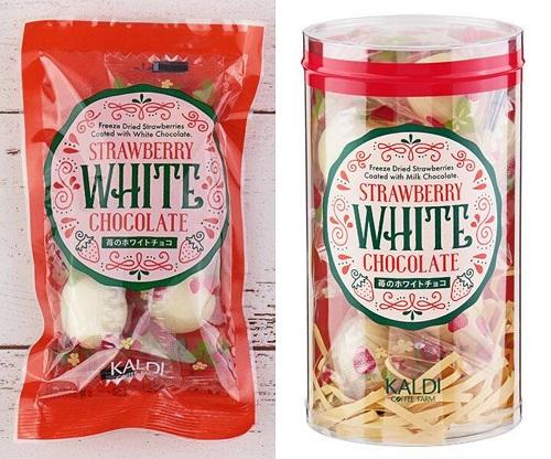 カルディおすすめチョコ「オリジナル 苺のホワイトチョコ」