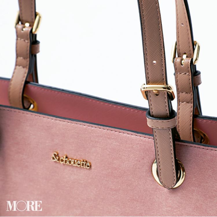 お仕事バッグは機能性もおしゃれさも欲張るのだ♡選び方2019版はおでかけにも使える、が決めて 記事Photo Gallery_1_6