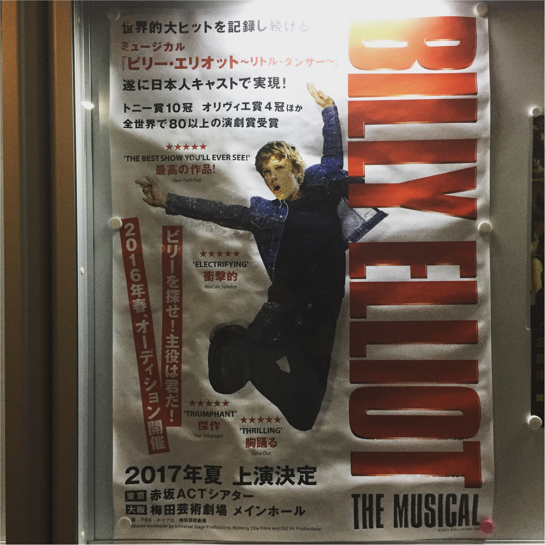 待望のあのミュージカルがついに上演!!日本版【*BILLY ELLIOT*】が注目を集める理由とは。_3