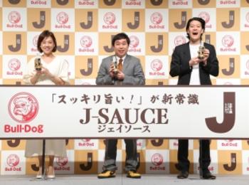 霜降り明星とドラえもん、人気者の共通点に高橋真麻さんが感心!