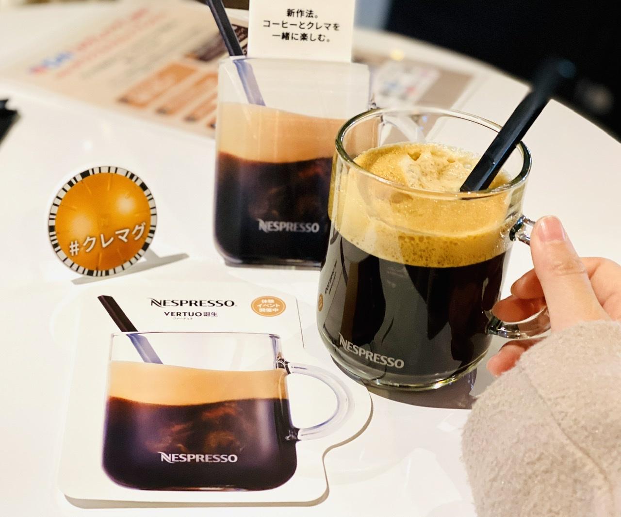 【ネスプレッソ】豪華すぎる!マグカップ&名入りコースター貰える★新コーヒーマシン体験イベントへ♡_5