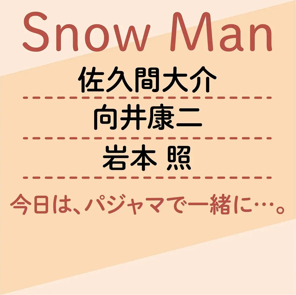 今週のライフスタイル人気ランキング4位〜10位 2/13(土)~2/19(金)PhotoGallery_1_2