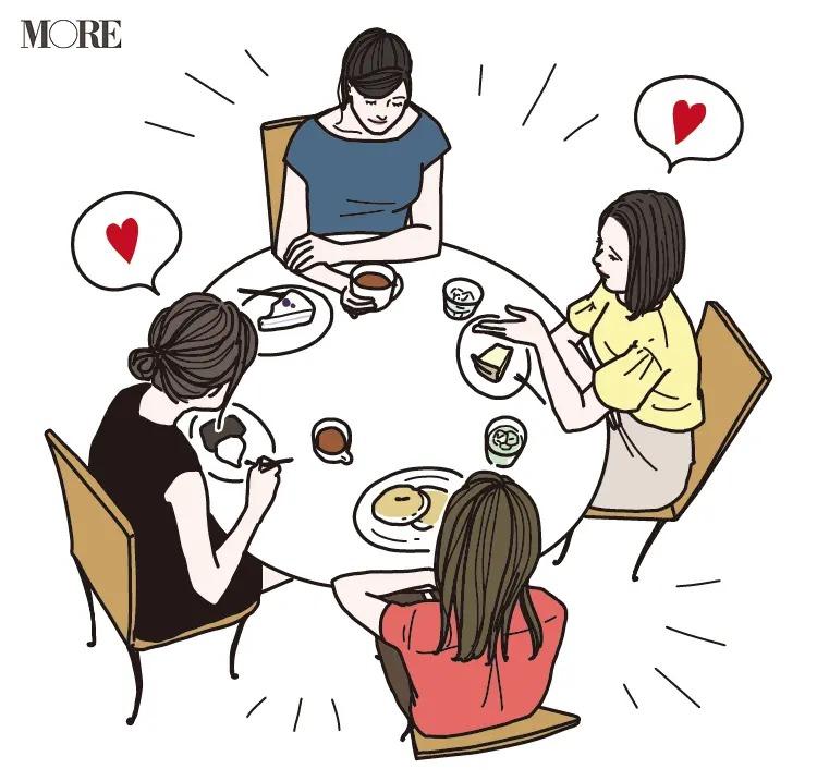 女友達との会話に盛り上がっているイラスト