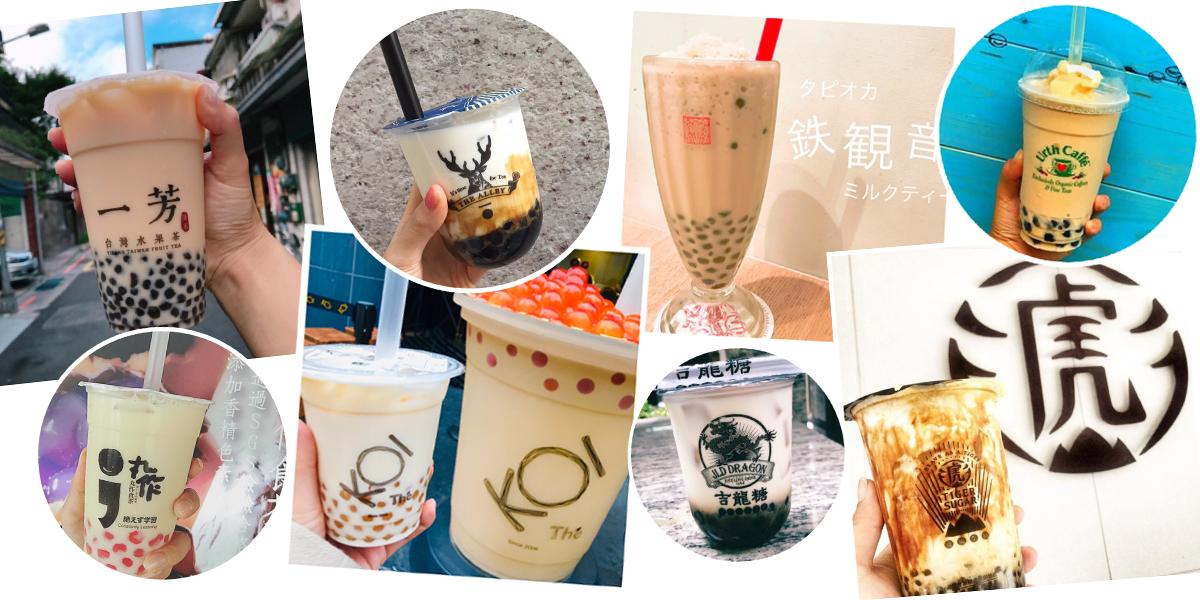 人気のタピオカ特集 - 東京や大阪など国内と、台湾のおすすめタピオカティーまとめ | 春水堂、50嵐、THE ALLEY……_1