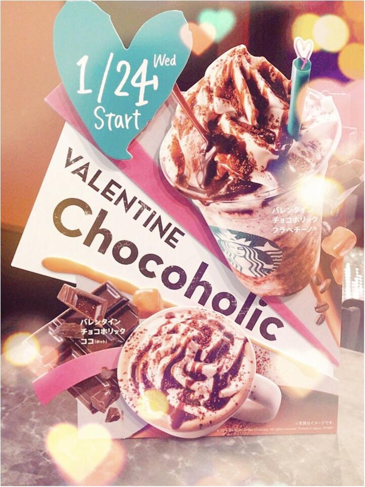 """【スタバの新作情報】とことん自分を甘やかす!""""チョコホリック""""な1杯「バレンタイン チョコホリック フラペチーノ」♡_1"""