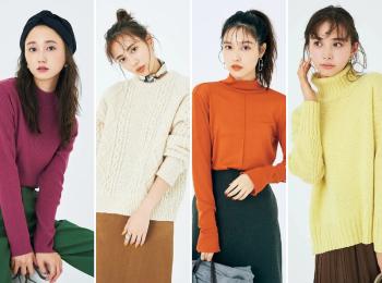 パーソナルカラー診断【2020冬版】自分に似合う服の色をタイプ別にご紹介