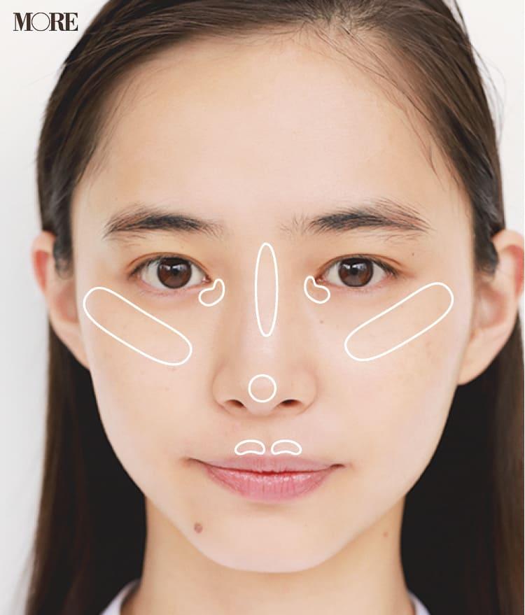 チークの入れ方【2020最新】- 顔型別の塗り方、リップと合わせる春の旬顔メイク方法まとめ_33