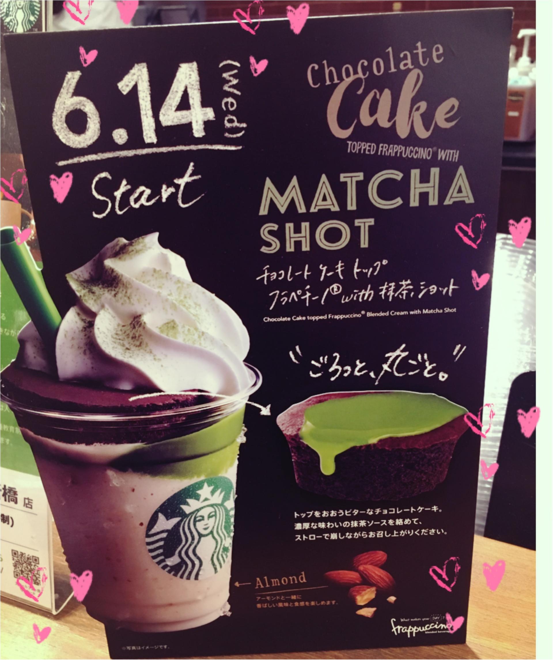 【スタバ新作】チョコレートケーキトップフラペチーノwith抹茶ショットの魅力をご紹介っ!(ර⍵ර)✧_1