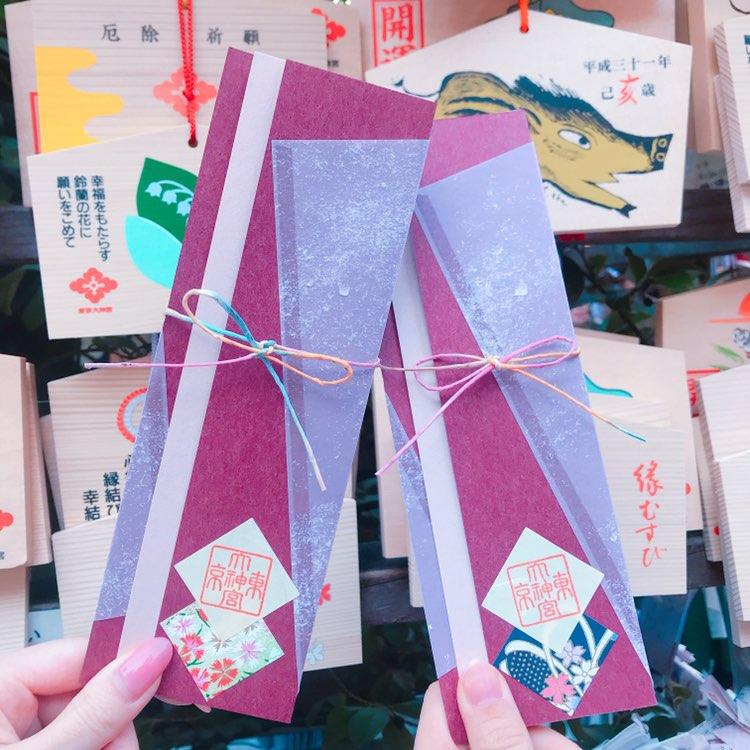 《初詣》は縁結びで有名な【東京大神宮】が人気なんです♡_2