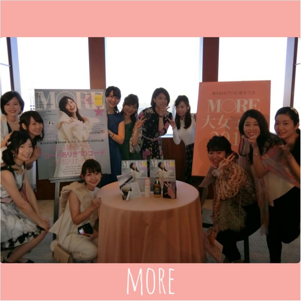 憧れの佐藤栞里ちゃんとご対面♡年に1度のモアハピ大女子会はお楽しみがいっぱいでした!!_9