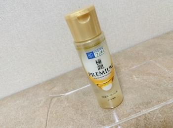 【8/31発売】《極潤》美容液いらず!?高保湿化粧水でモチ肌に♡