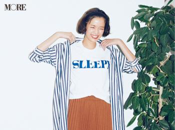 【今日のコーデ】<佐藤栞里>休日のTシャツコーデをストライプ&プリーツで軽やかにスタイルUP!