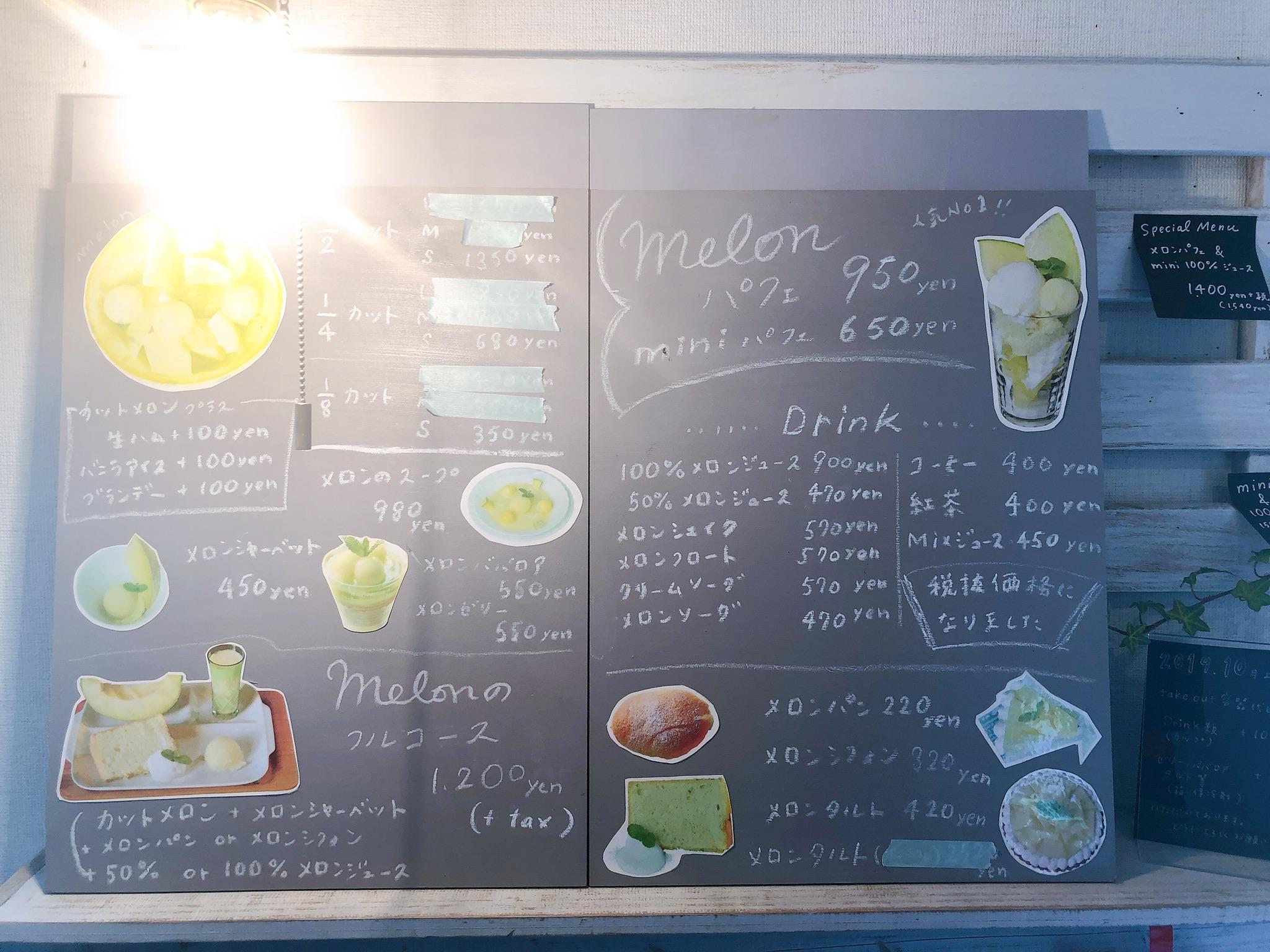【#静岡】メロン農園直営❁緑に包まれたガーデンのようなカフェが魅力!甘〜いメロンをいただきました♩_7