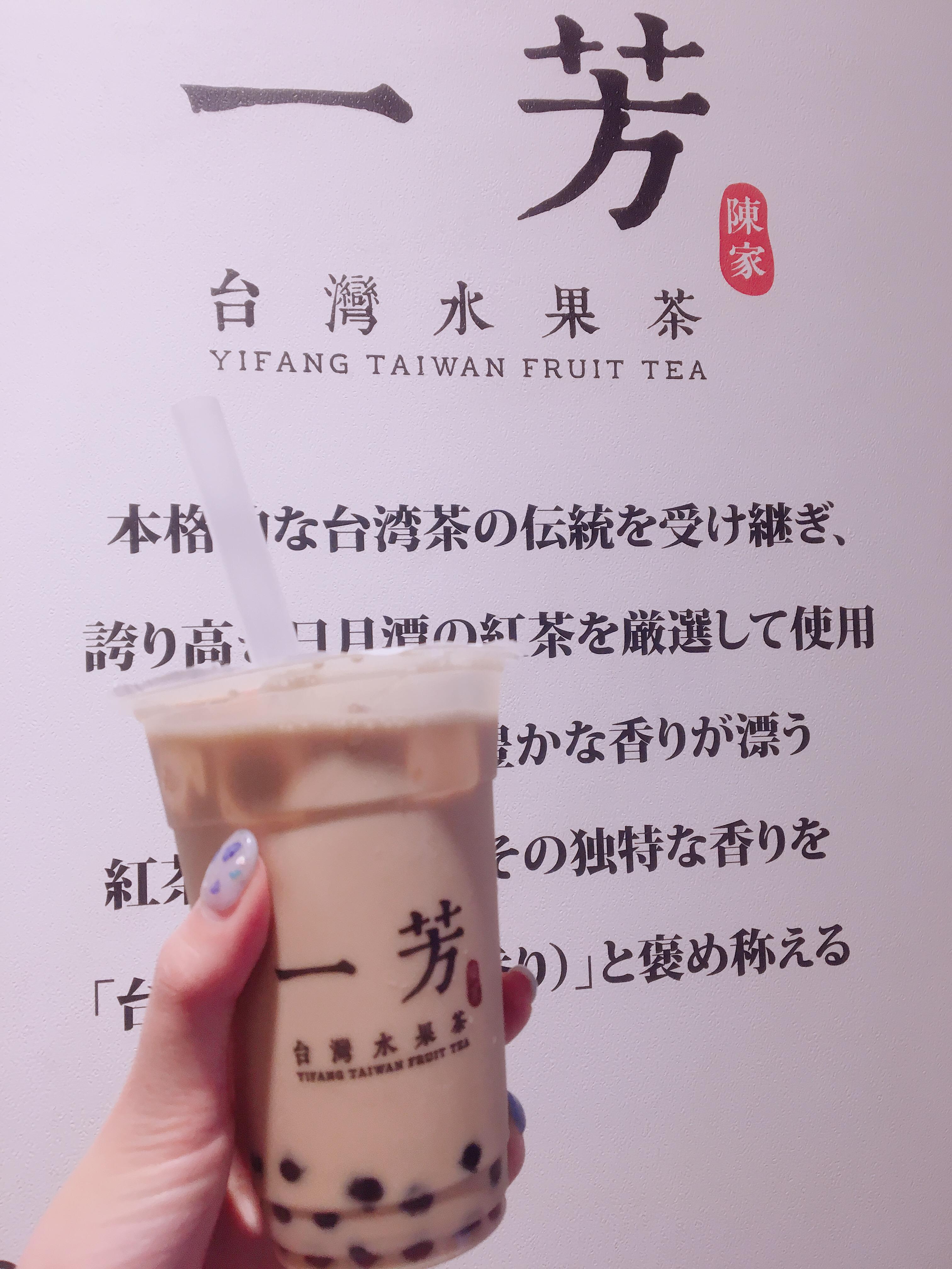 【モアハピ部】No.543ちゃんあいです!12期もよろしくお願いします♡_2