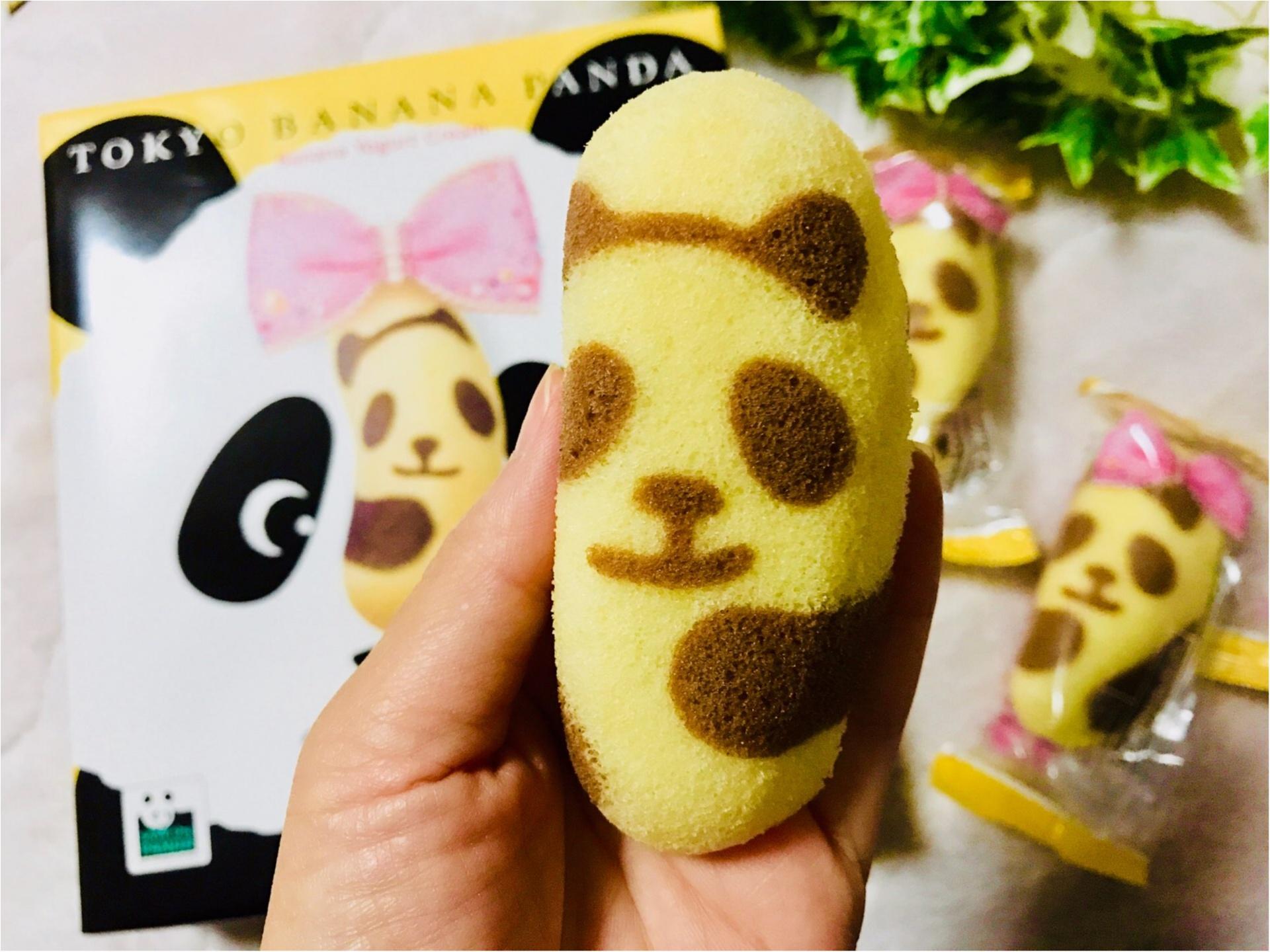 【帰省みやげ】ついにGWスタート!東京土産のド定番《東京ばな奈》❤︎まさかのシャンシャンとコラボ!?かわいいパンダに変身しちゃいました♡♡_4