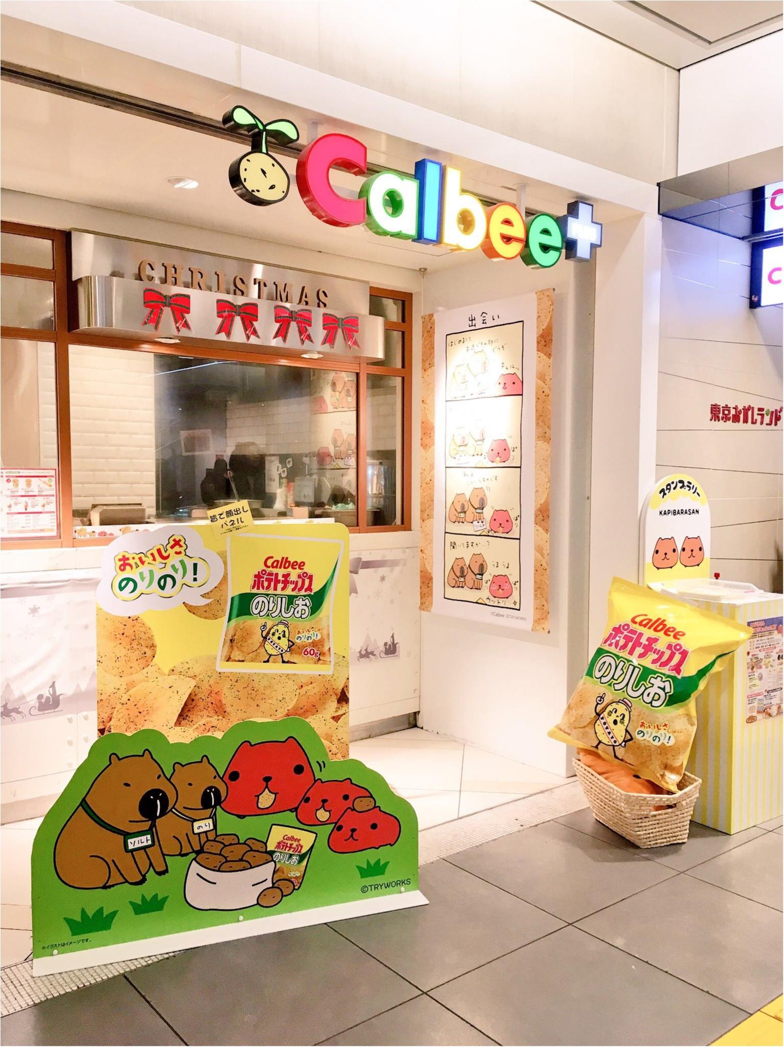 『カピバラさん×東京駅』作者チダケイコ先生サイン会&Calbeeプラスに行ってきました(*´ ˘ `*)♡_8