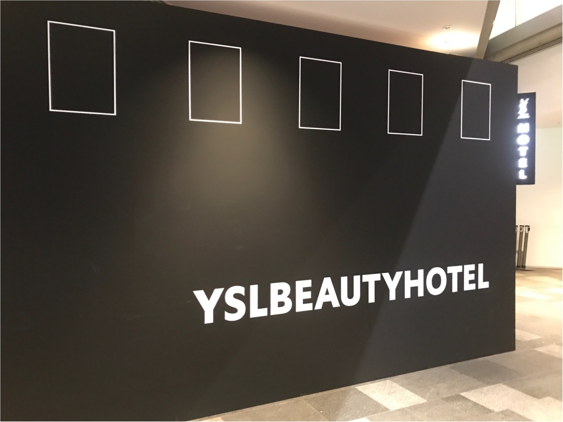 2日間限定オープン【イヴ・サンローラン】のホテルに潜入♡嬉しい香水のお土産付き♪_1