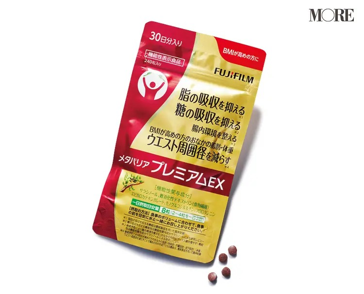 腸の菌活におすすめのサプリメント&飲み物3. 富士フイルム「メタバリアプレミアムEX」