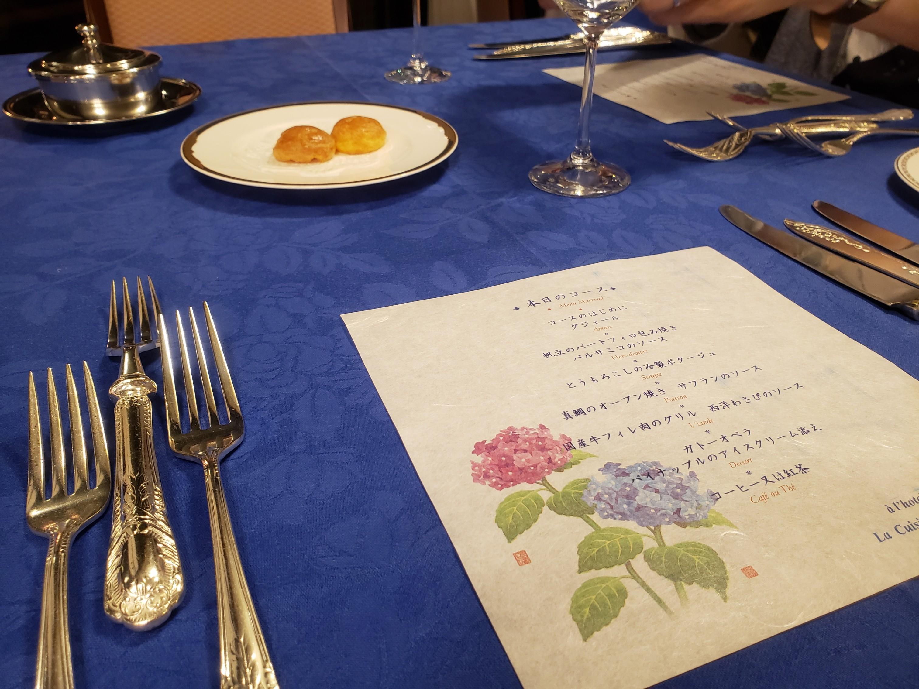 【箱根旅行】雨でも楽しめる!お手軽!1泊2日の温泉と美味しいものとキラキラな旅☆_2