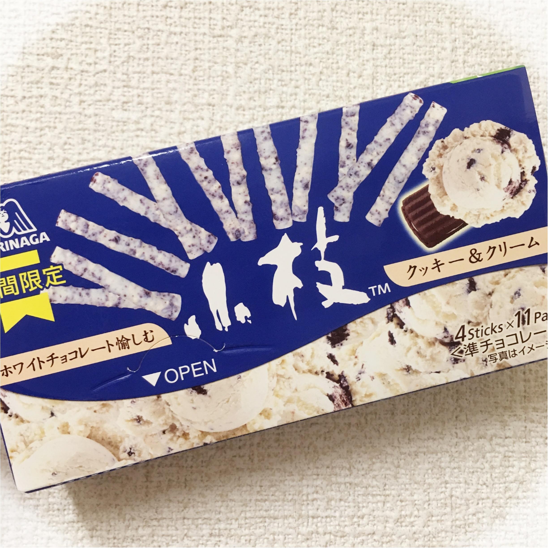 期間限定♡みんな大好き【小枝】から《クッキー&クリーム》味がでた!_1