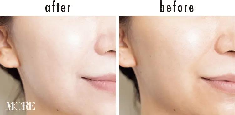 ドゥーナチュラルの日焼け止めクリームを塗る前と塗った後の肌