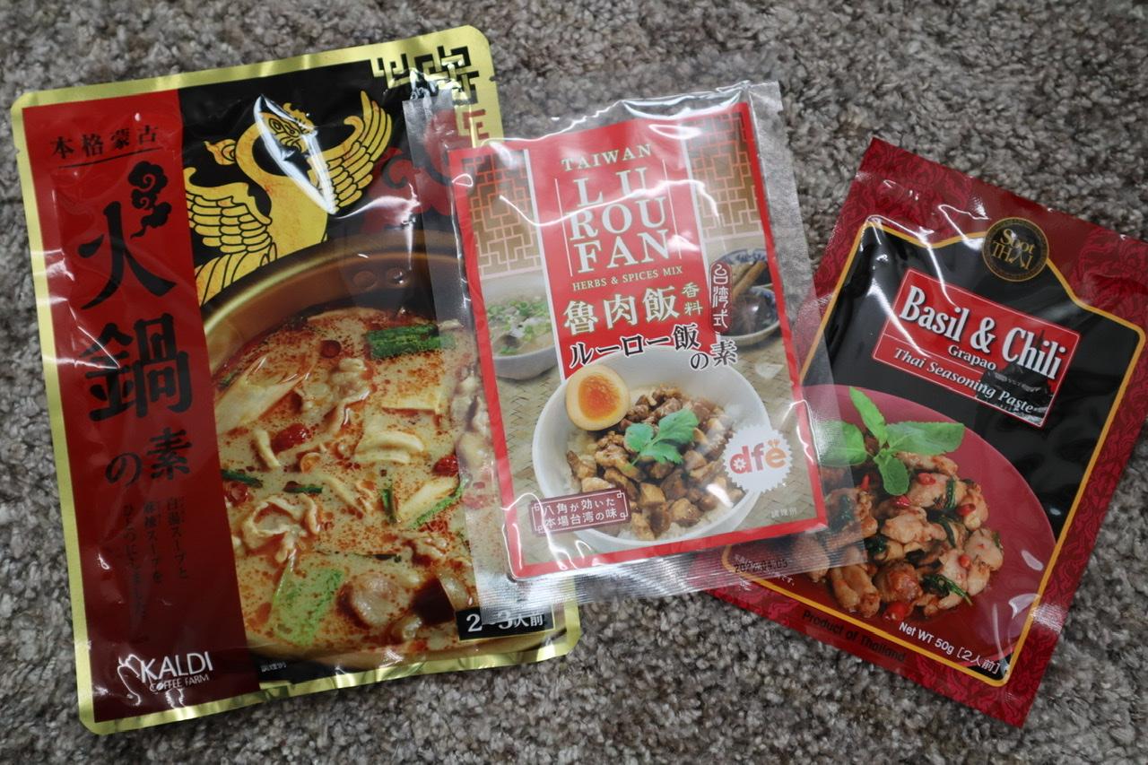 《おうちで海外旅行気分❤️》【KALDIグルメ】-アジア料理篇-_1