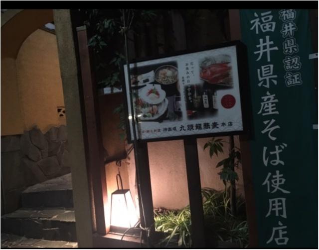 日本橋の洋食、おいしいトロっふわぁっ♡なオムライスから神楽坂のお蕎麦やさんまで〜アットホーム居酒屋特集〜_1